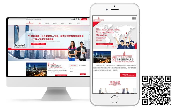 马来西亚城市大学手机网站