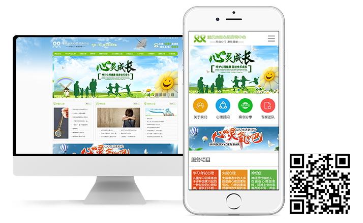 万博手机ios启能文化心理咨询有限公司手机网站