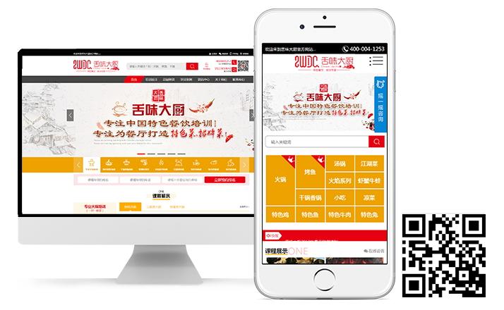 万博手机ios新辣派餐饮管理有限责任公司餐饮培训中心手机网站