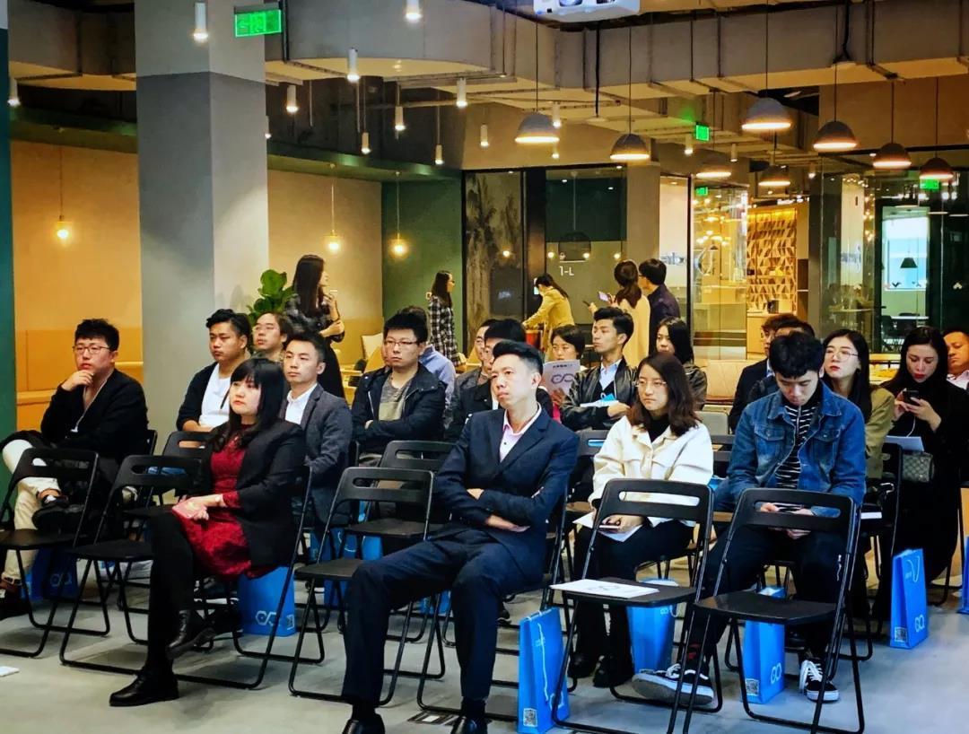 易企秀增长沙龙第一期暨H5标准五周年Party成功举办