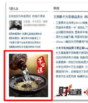 茅台镇白酒媒体资源案例