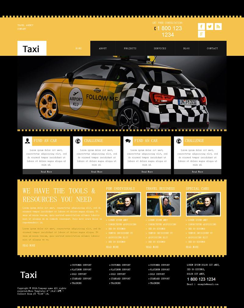 汽车品牌服务行业网站模板