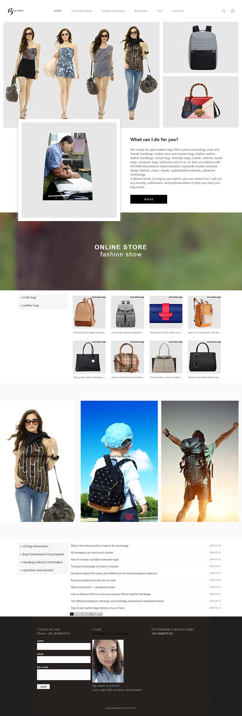 高端服饰品牌类网站模板