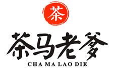 微享互动签约茶马老爹公众号运营