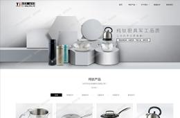 万博手机ios瑜轩钛科技有限公司网站建设