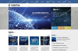 中国电子学会网站建设