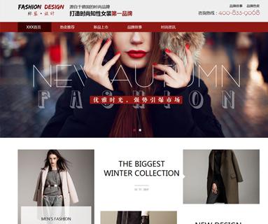 服装品牌网站模板