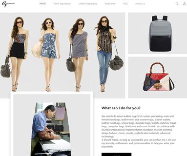 高端服饰品牌网站模板