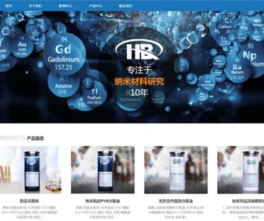 化工工业企业网站模板(响应式/手机端)